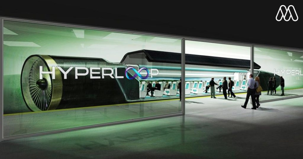 ไฮเปอร์ลูป (Hyperloop)