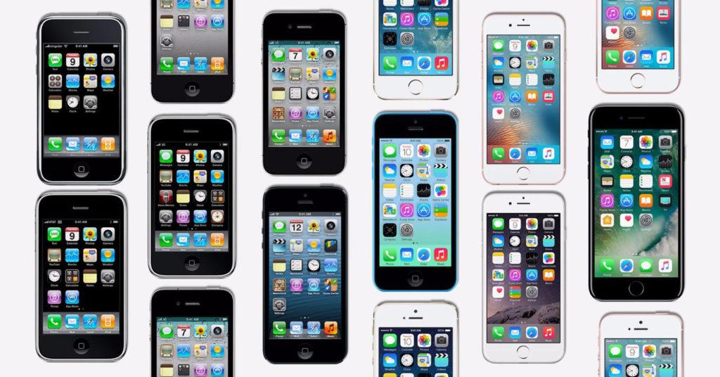 iPhone เครื่องเก่า