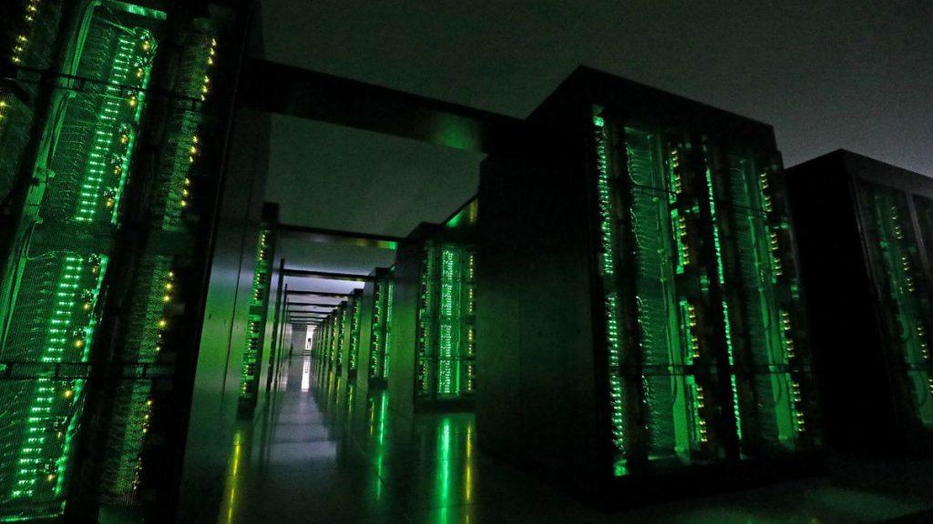 คอมพิวเตอร์ ควอนตัม