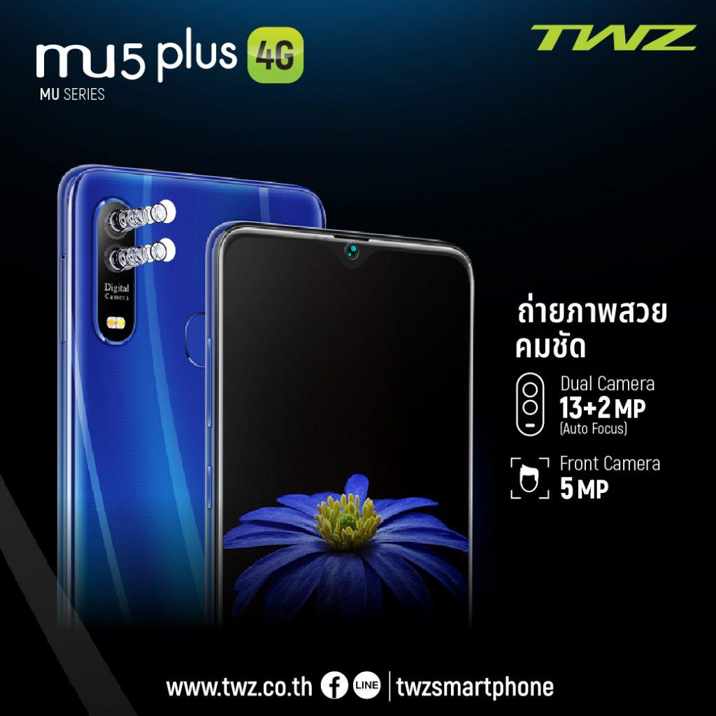 Mu 5 Plus