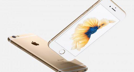 iPhone ปิดฟีเจอร์ ที่Facebook กำลังได้รับผลกระทบ