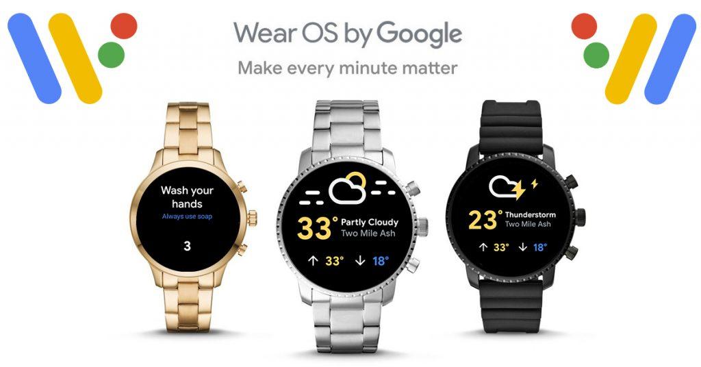 Wear OS ที่มีการเปลี่ยนหน้าจอของแอพพลิชั่นมากมาย